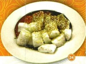 猪肠粉 Chee Cheong Fun
