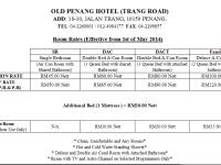 Trang Road Room Rate Adjustment