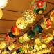 Mid Autumn Lantern Festival 1