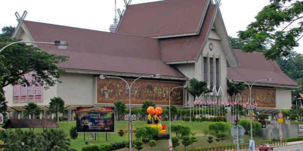muzium_negara_kuala_lumpur