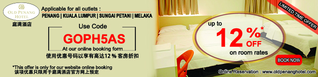 Exclusive Offer! Thanks for staying with us. Up to 12% OFF COUPON